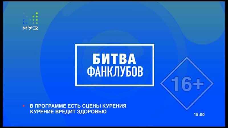 Григорий Лепс VS Валерий Меладзе Битва Фанклубов 03 06 20