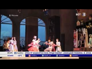 Дети из Башкирии посетили благотворительный показ спектакля Фея кукол в Москве