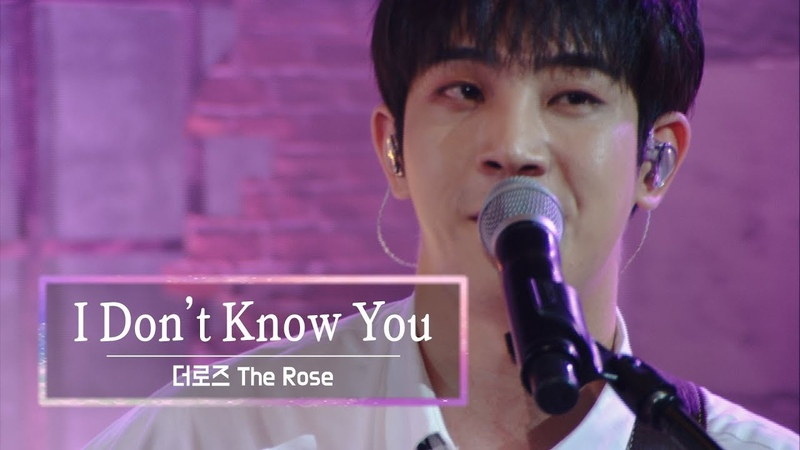 KBS 콘서트 문화창고 57회 더로즈(The Rose) - I Don't Know You