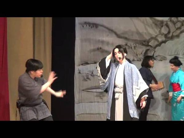 Яманами и Тецу