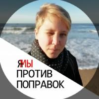Фото Екатерины Мокиной