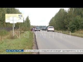 Чтобы дойти до школы - дети из поселка Отрадное ка...