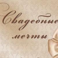 Фото профиля Евгении Голосовой