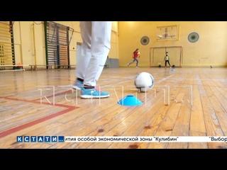 В рамках пилотного проекта в нижегородских школах ...