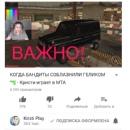 Булкин Александр | Санкт-Петербург | 21