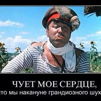 Канжа Евгений