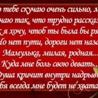Личная фотография Регины Ханафиевой