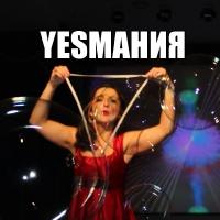 Фото профиля Елены Есманской