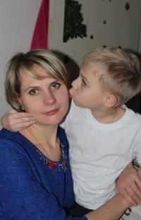 Владимировна Валентина