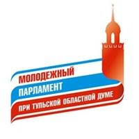 Логотип Молодежный парламент при Тульской областной Думе