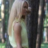 Личная фотография Влады Кириченко ВКонтакте