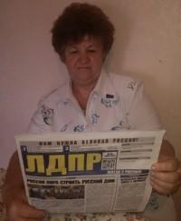 Рожкова Мария (Кузнецова)