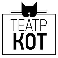 Логотип Театр Кот / Воронеж