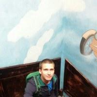 Фотография профиля Максима Максименко ВКонтакте