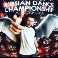 Личная фотография Димы Писарева ВКонтакте