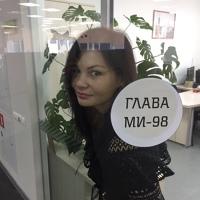 Фотография анкеты Марии Шашкиной ВКонтакте