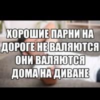 Коткин Дмитрий