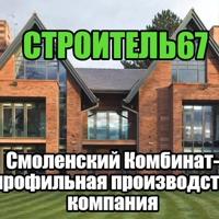 Фото профиля Смоленския Комбината-Мпка