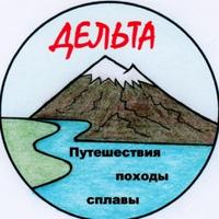 Логотип клуб Дельта Интересные путешествия из Ростова