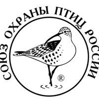 Логотип Союз охраны птиц России (СОПР)