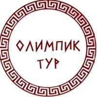 Фотография Олимпика Тура ВКонтакте
