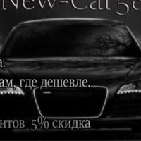 Фото Васи Запчасти ВКонтакте