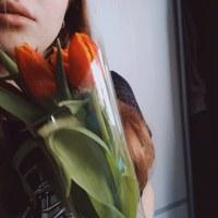 Личная фотография Арины Котовой