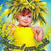 Гаврилова Оксана (Луцкая)