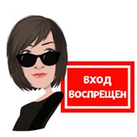 Фотография анкеты Ольги Геллы ВКонтакте