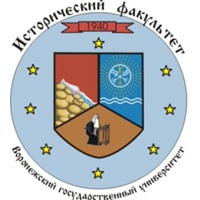 Логотип Истфак ВГУ (Закрытая группа)