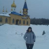 Фотография анкеты Елены Ермаковой ВКонтакте