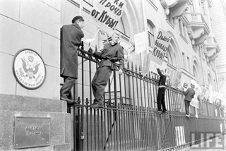 Протесты москвичей у  посольства США, октябрь 1962