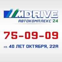 Фото Любовя Мдрайва ВКонтакте