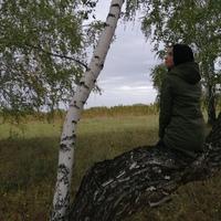 Фото Екатерины Архиповой