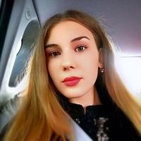 Соня Обруч