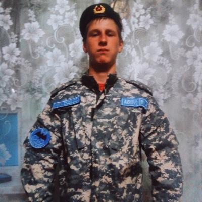 Виталий, 18, Il'inskaya