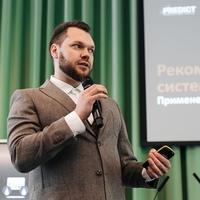 Фотография Владимира Новосёлова