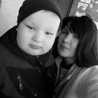 Фотография Марины Гилёвы ВКонтакте