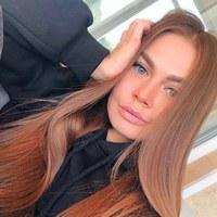 Ксения Демидова