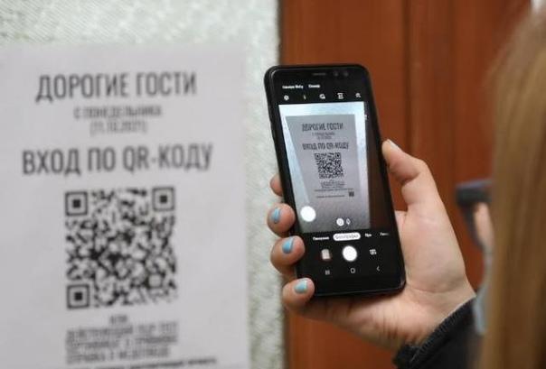 В Архангельской области усилены антиковидные мерыО...