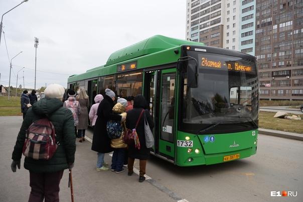 Чтобы изучить транспортную доступность городских р...