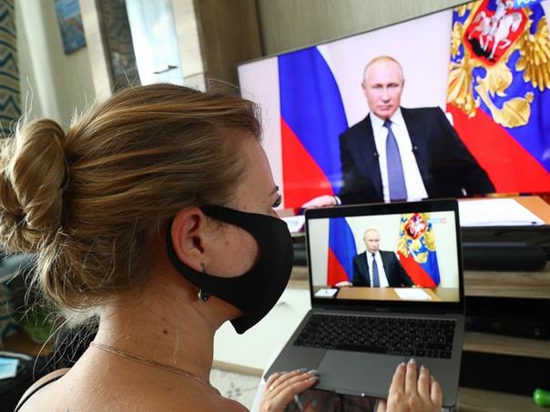 Владимир Путин сообщил, что в связи с выявленными случаям...