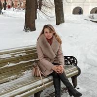 Фотография Гули Арслановой