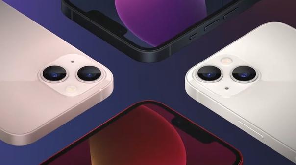 ⚡Apple представила новый IPhone 13  Основные изменения:  ...