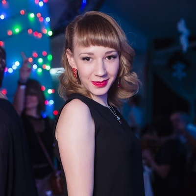 Ксения Селезнёва