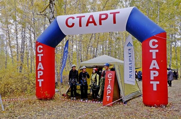 26 сентября в Челябинске состоялись областные соревнования по спортивному туризму на пешеходных дистанциях, посвящённые Всемирному Дню туризма. В этом году соревнования прошли уже в 23 раз! Площадкой для проведения мероприятия стала территория лыжной трассы мемориала «Золотая гора».