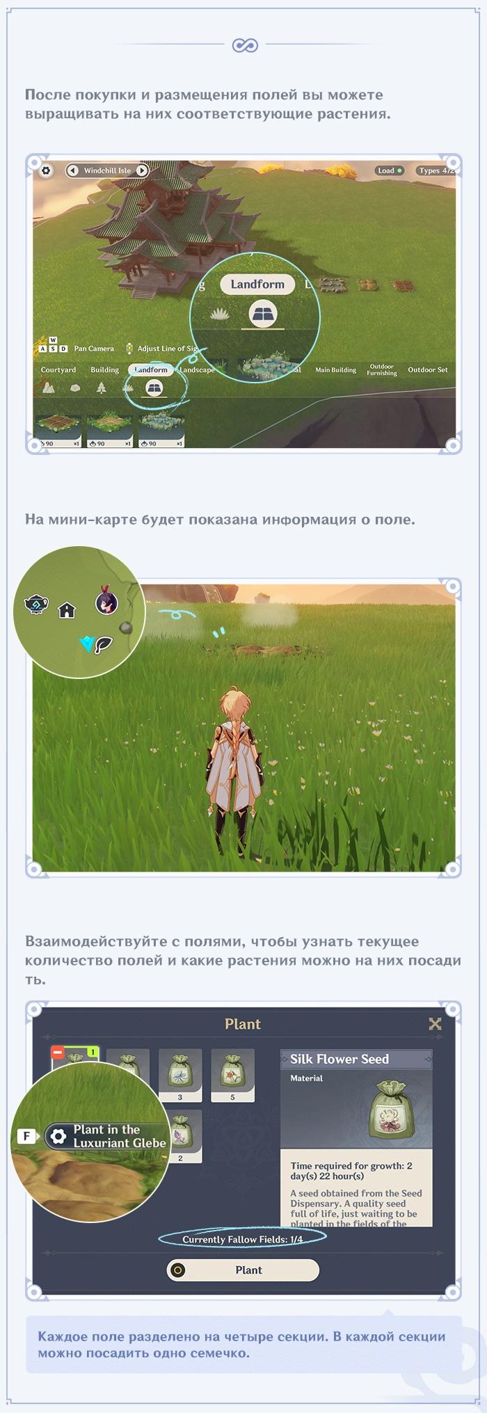 Новое в Чайнике безмятежности версии 2.0. Садоводство, зображення №5