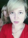 Яна Яковлева