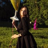 Фотография Анюты Моисеевой ВКонтакте