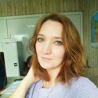 Фото профиля Алены Траулевой
